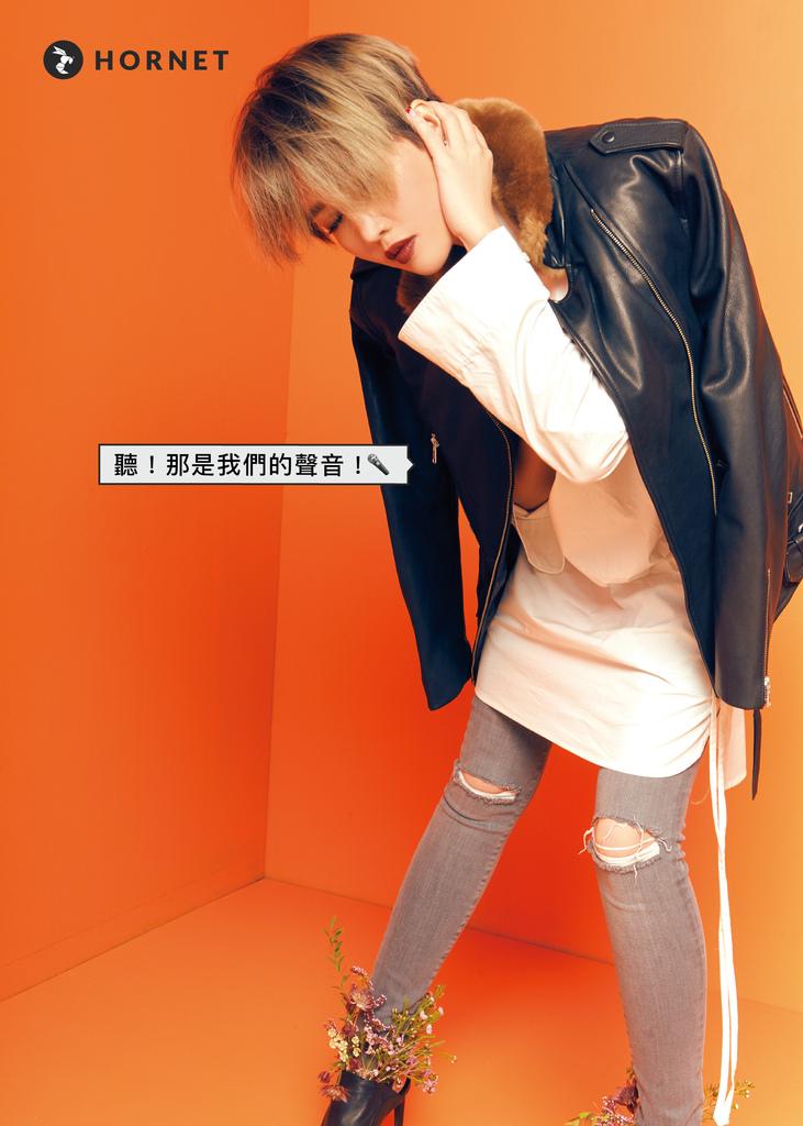 201710 hornet A-Lin 封面人物 hc group 04.jpg