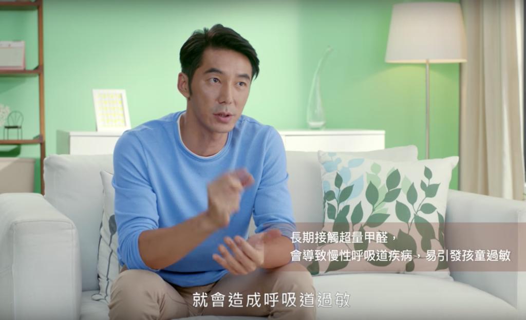 2017 李李仁 dulux 得利油漆 產品代言 hc group 02.png