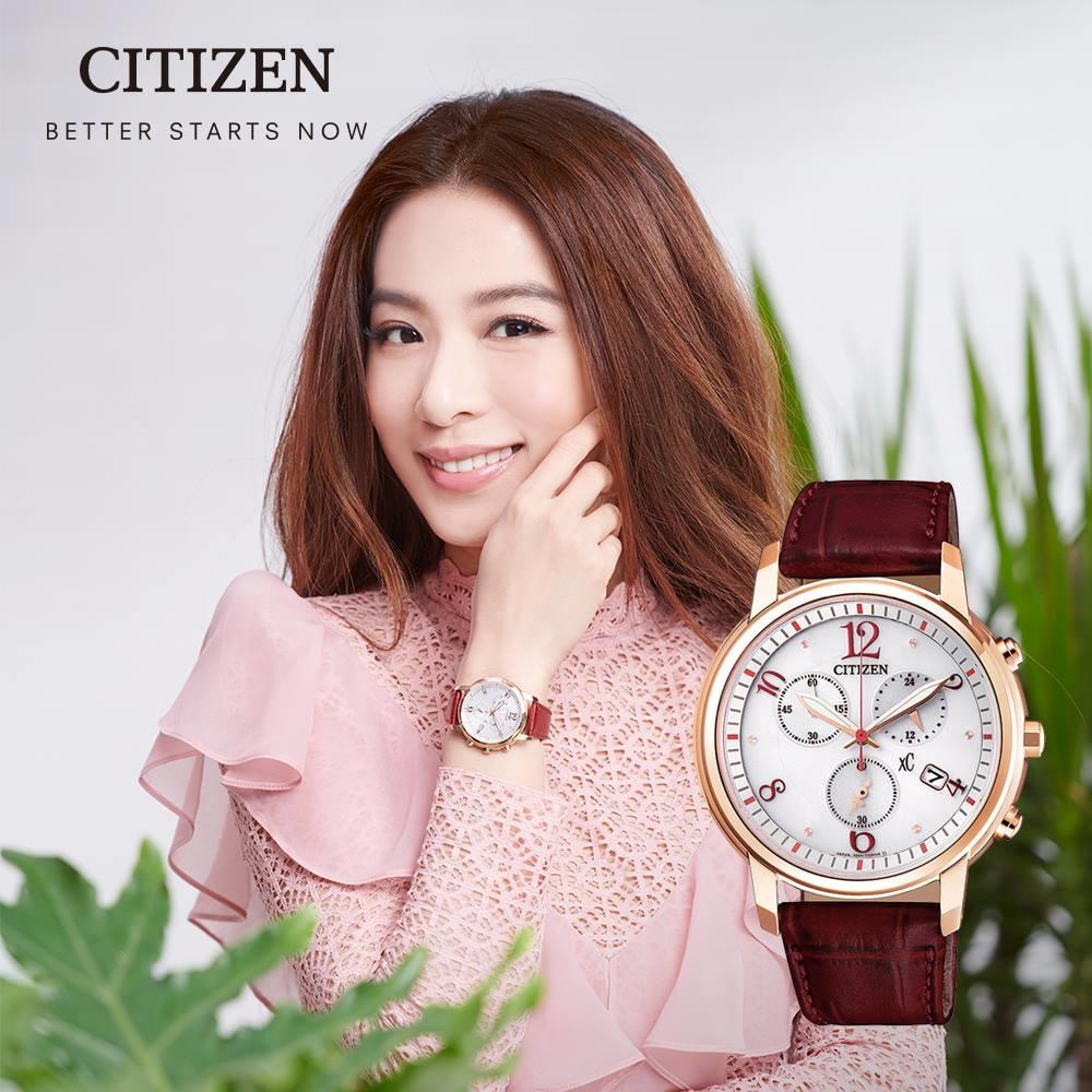 2018 田馥甄 hebe 星辰錶 citizen hc group 02.jpg