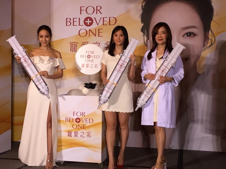 20180307 侯佩岑 寵愛之名 2018 年度品牌大使 新品發表會 hc group 03.jpg