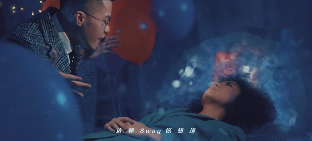 20180329 異鄉人 網路個人單曲 swag午覺 hc group 04.jpg