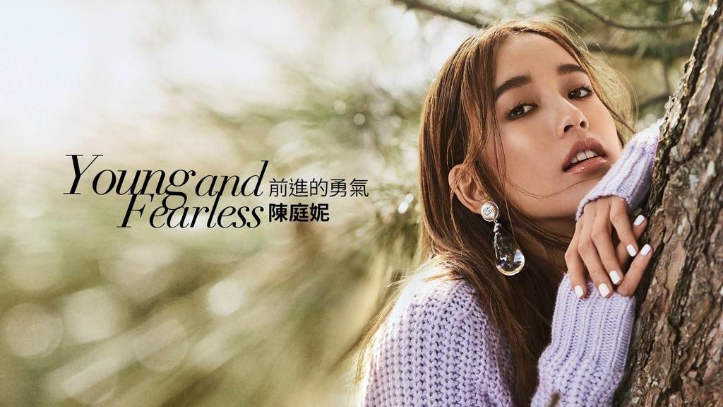 201804 Vogue 陳庭妮 封面人物 hc group 10.jpg
