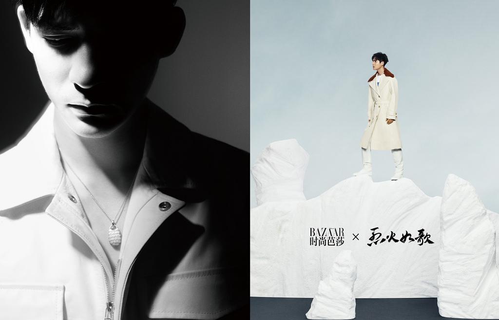 201804 時尚芭莎 bazaar 周渝民 內頁專訪 hc group 03.jpg