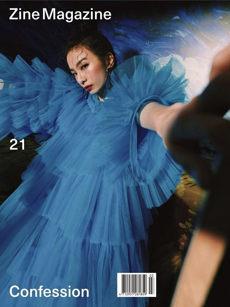 201805 zine mag 田馥甄 hebe 封面人物 hc group 03.jpeg