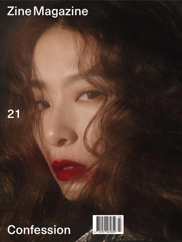 201805 zine mag 田馥甄 hebe 封面人物 hc group 02.jpeg
