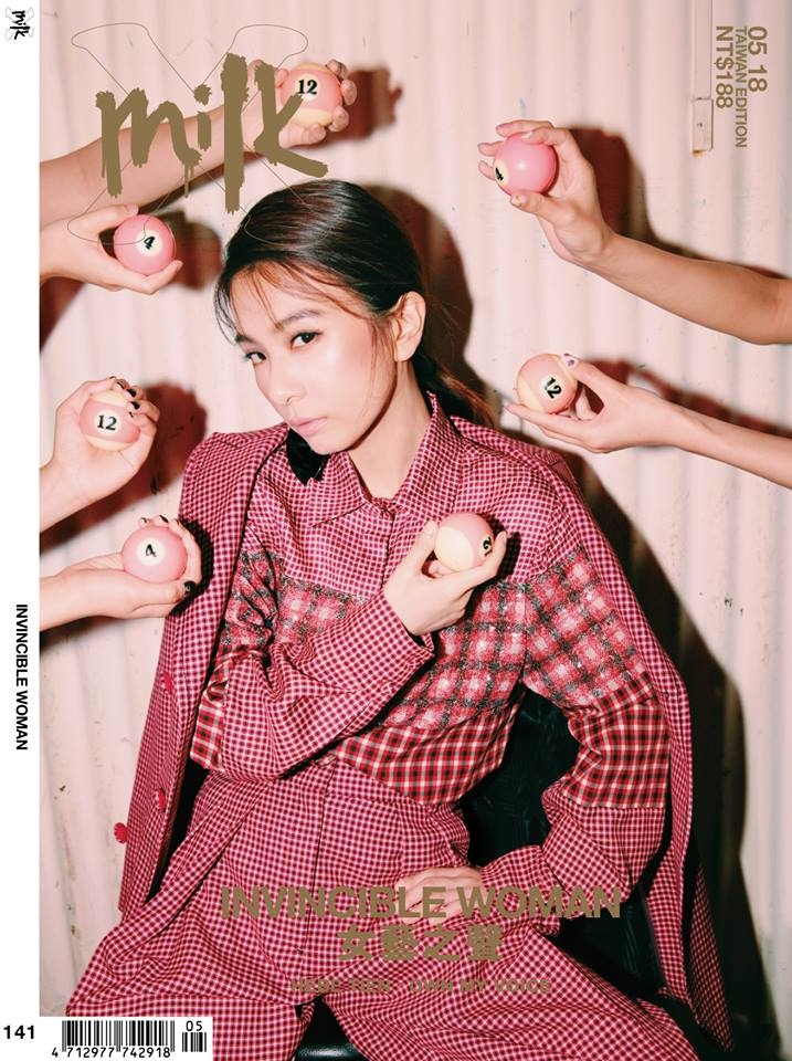 201805 milkX 田馥甄 hebe 封面人物 hc group 01.jpg