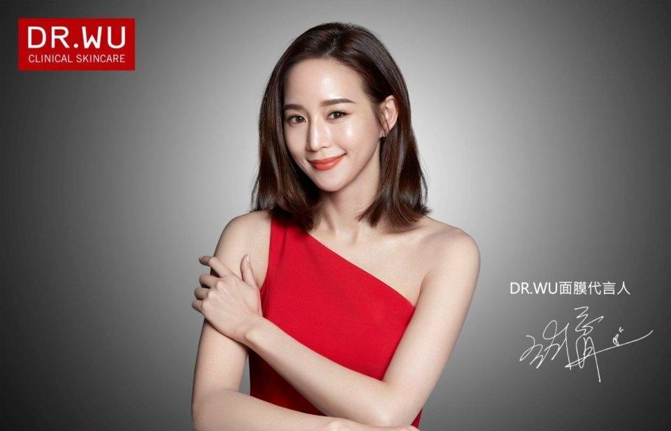 2018 張鈞甯 Dr.WU 中國地區 面膜代言 hc group 01.jpg