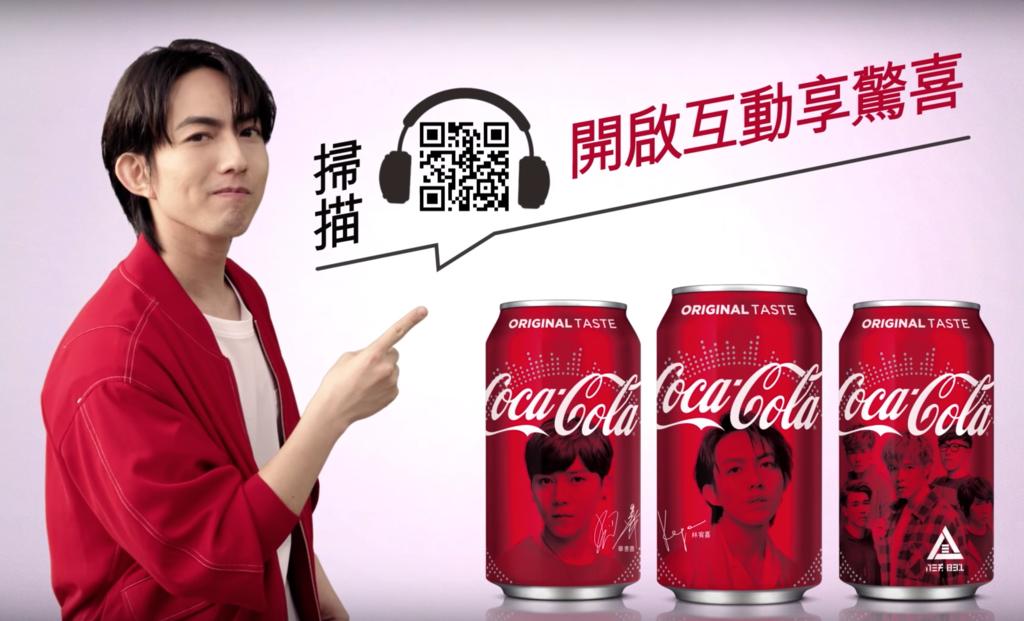 201805 林宥嘉 coke cola 互動歌手瓶 全新廣告 hc group 03.png