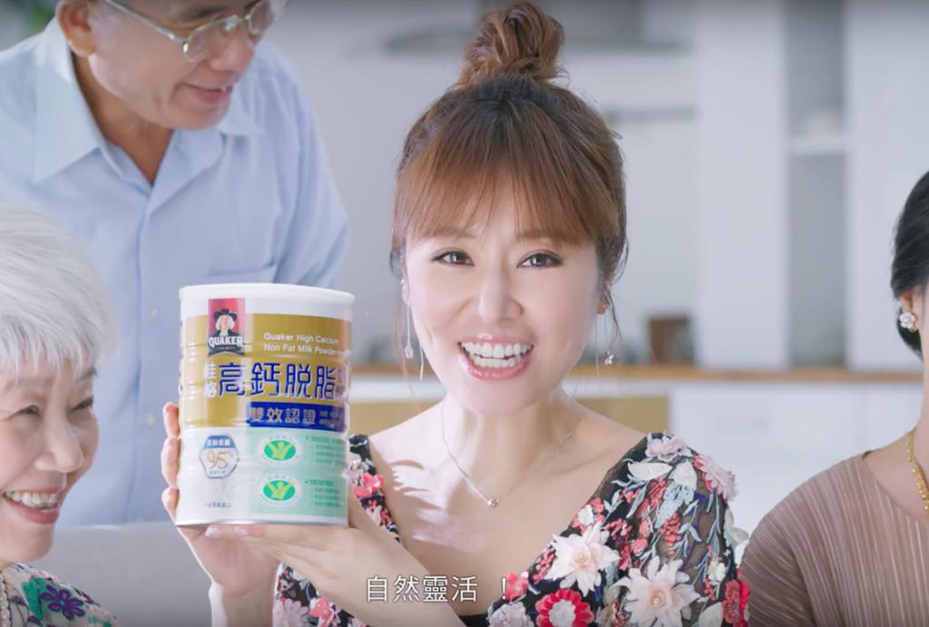 201805 林心如 桂格雙認證奶粉 hc group 03.png