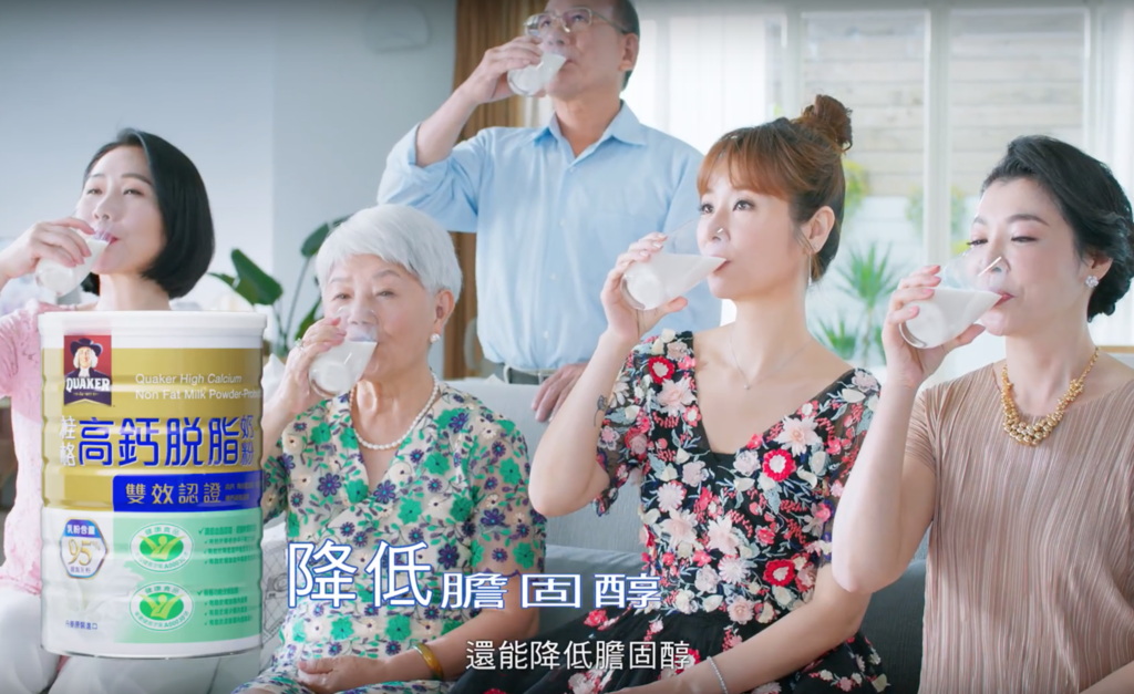 201805 林心如 桂格雙認證奶粉 hc group 02.png