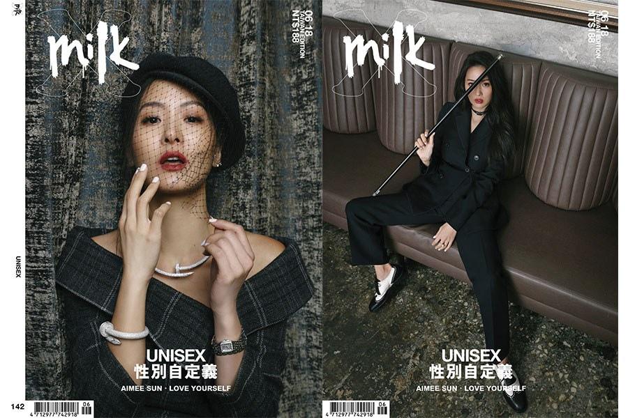 201806 MilkX 孫芸芸 封面人物 hc group 01.jpg