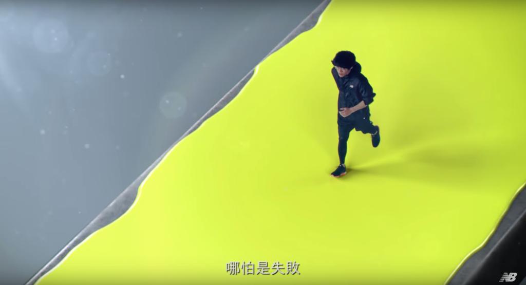 201806 盧廣仲 new balance the new 247 代言廣告 hc group 03.png