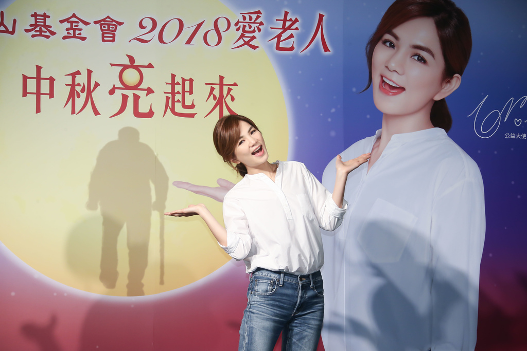 20180731 陳嘉樺 Ella 華山基金會 公益大使 記者會 hc group 04.jpg