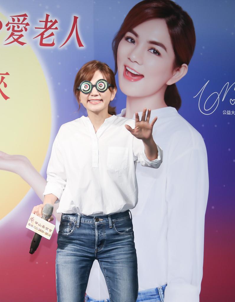 20180731 陳嘉樺 Ella 華山基金會 公益大使 記者會 hc group 07.jpg