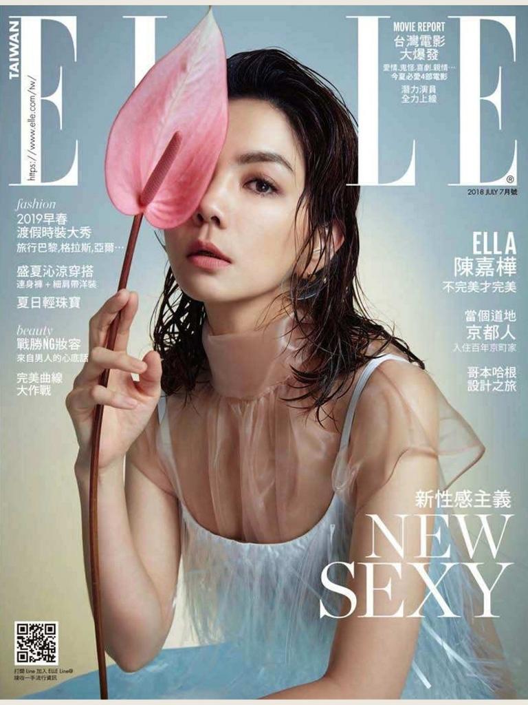 201807 ELLE 陳嘉樺 ella 封面人物 hc group 01.jpg