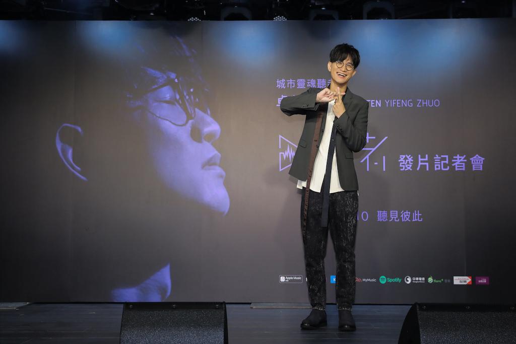20180906 卓義峯 第二張全新專輯 聽者 發片記者會 hc group 01.jpg