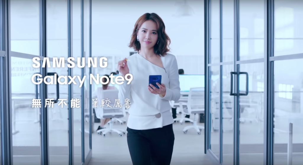201809 蔡依林 jolin samsung note 9 產品代言 電視廣告 hc group 03.png