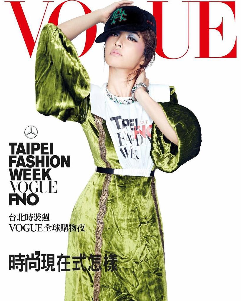 20181011 蔡依林 jolin 台北時裝週 vogue全球購物夜 by hc group 01.jpg