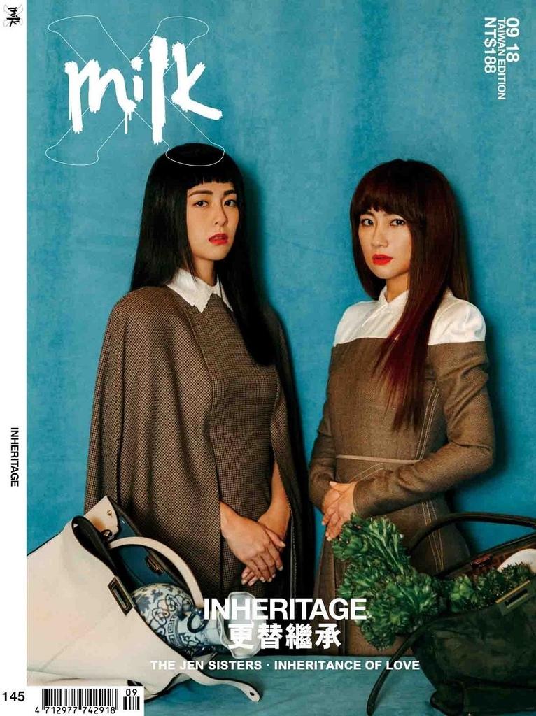201809 MilkX 任家萱 封面人物 hc group 02.jpg