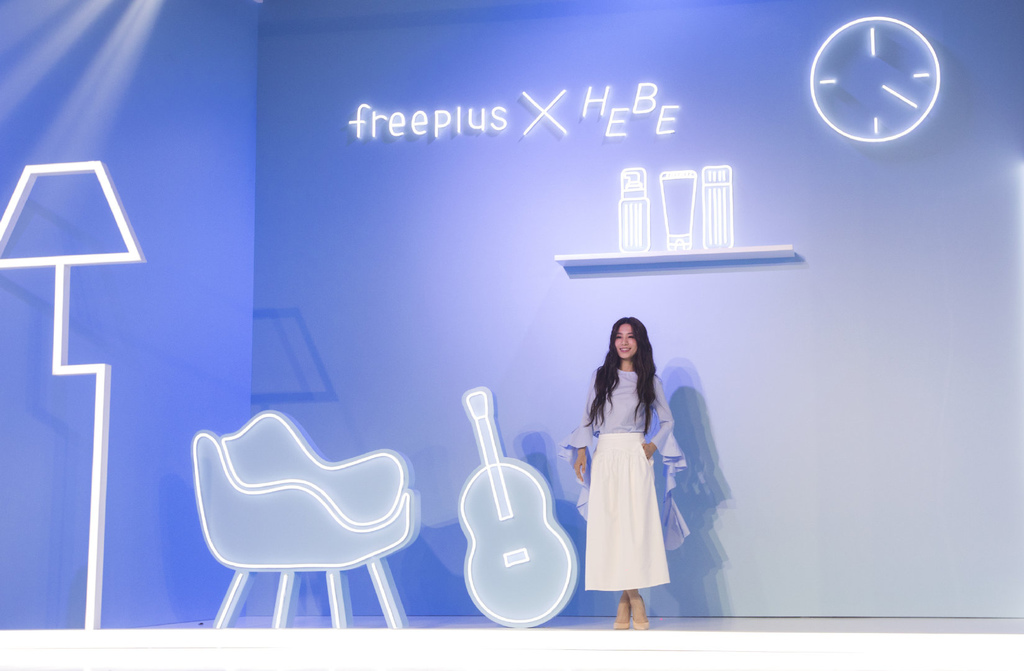 20181220 田馥甄 hebe freeplus 上海記者會 hc group 02.jpg