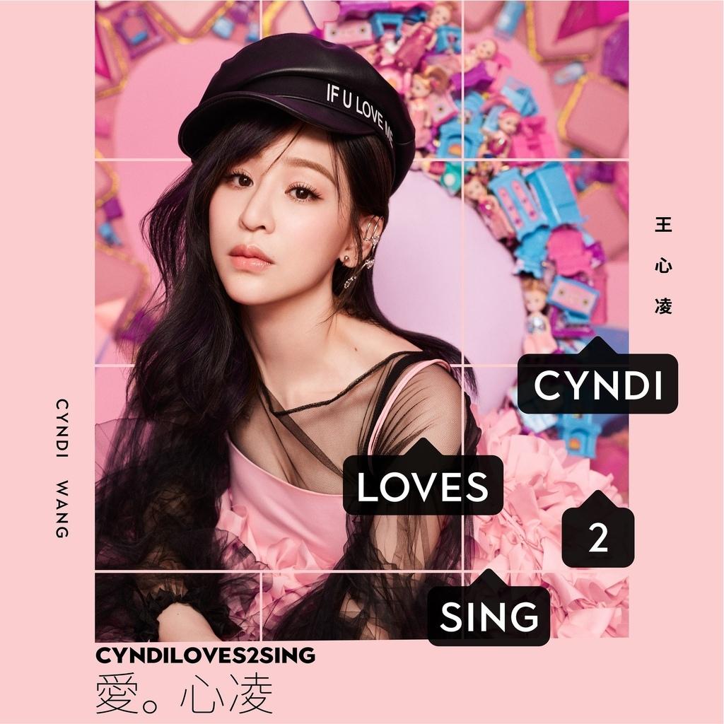 20181207 王心凌 第十二張全新專輯 CYNDILOVES2SING 愛。心凌 by hc group 01.jpg
