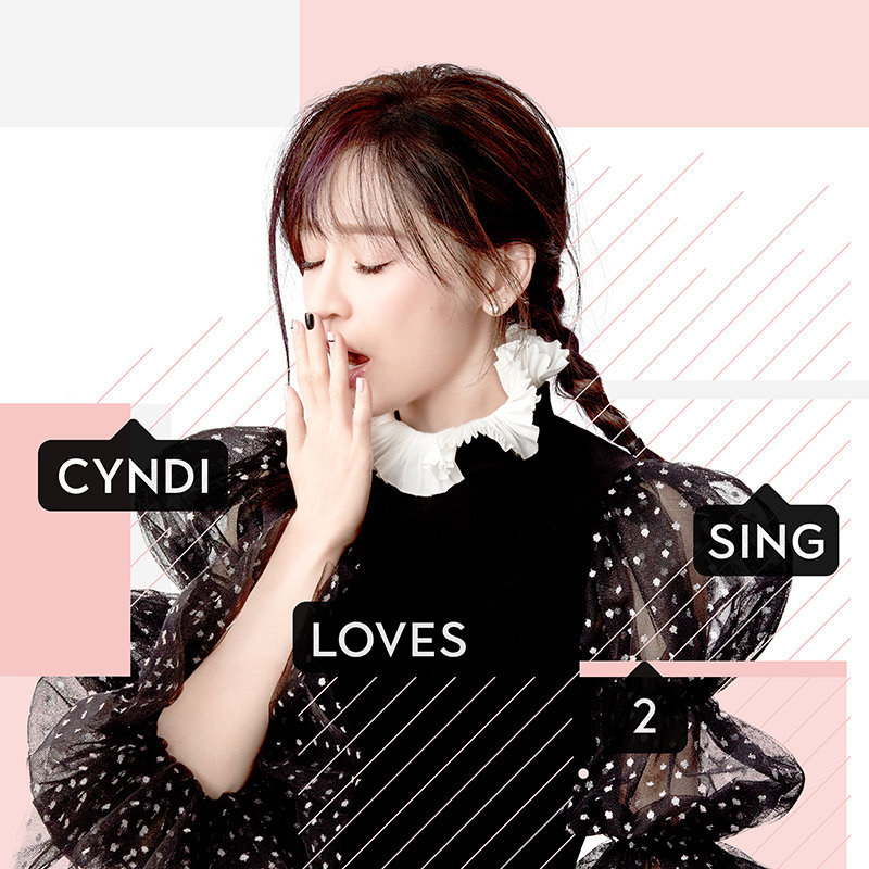 20181207 王心凌 第十二張全新專輯 CYNDILOVES2SING 愛。心凌 by hc group 07.jpg