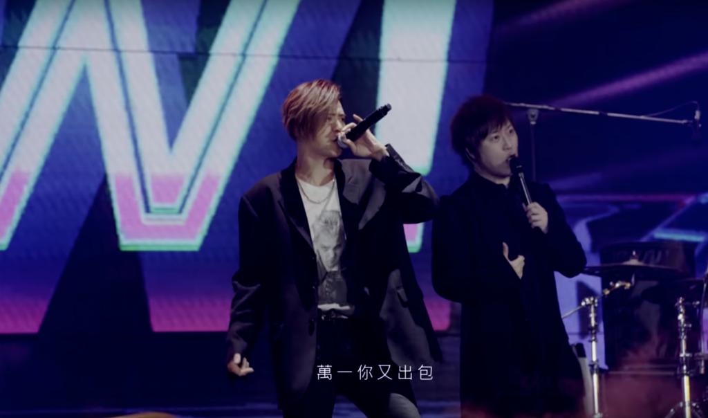 20190104 羅志祥 人生無限公司 世界巡迴台中場 by hc group 05.png