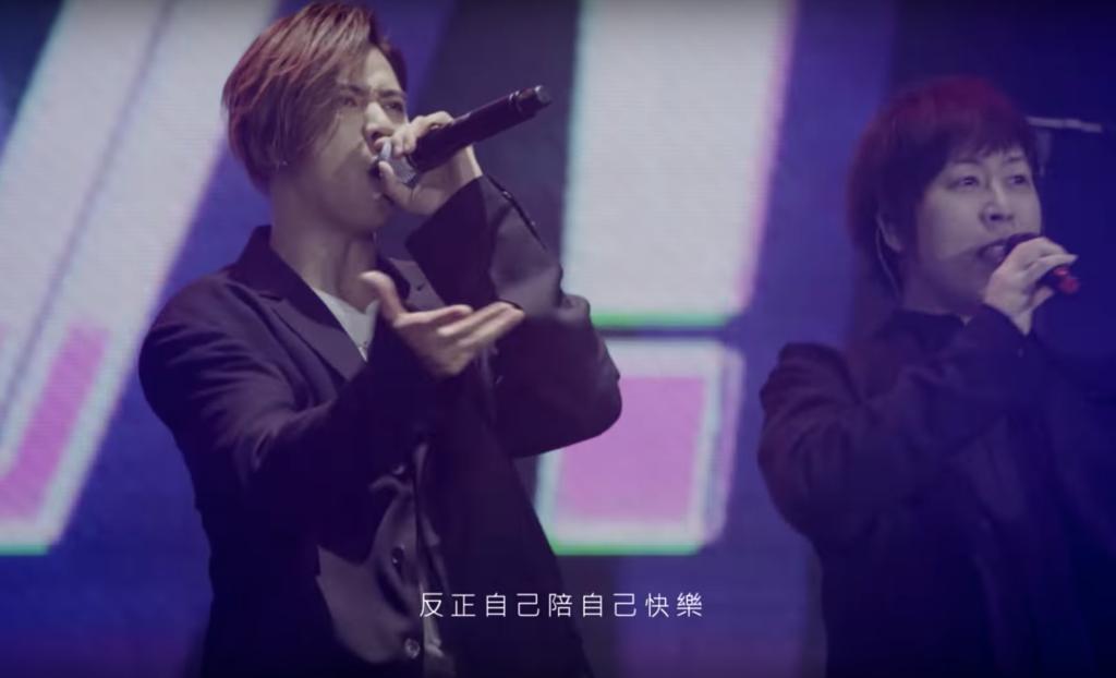 20190104 羅志祥 人生無限公司 世界巡迴台中場 by hc group 07.png