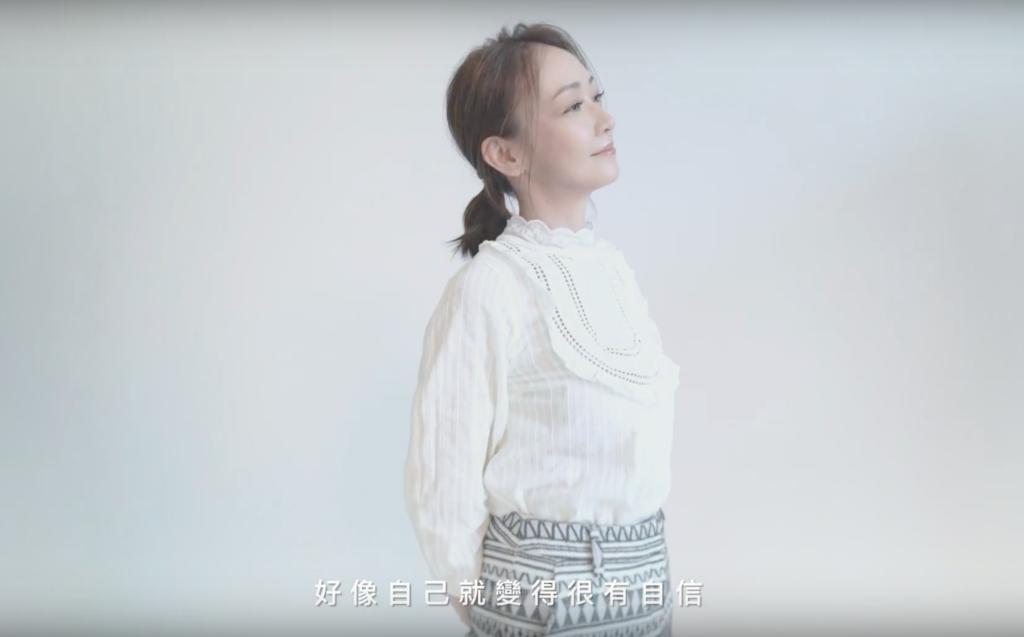 201809 儂儂雜誌 潘慧如 內頁專訪 hc group 06.png