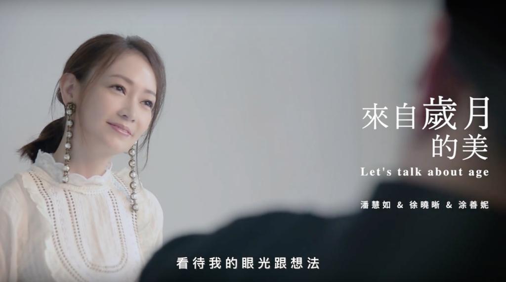 201809 儂儂雜誌 潘慧如 內頁專訪 hc group 04.png