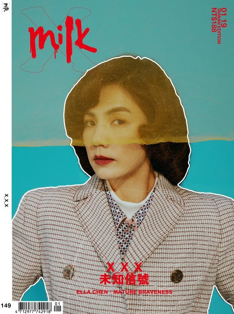 201901 milkX 一月號 陳嘉樺 封面人物 hc group 01.jpg