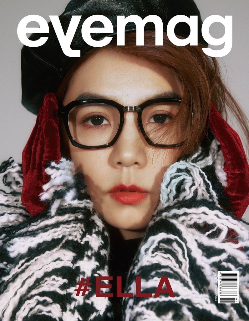 201901 eyemag 春季號 陳嘉樺 ella 封面人物 hc group 01.jpg