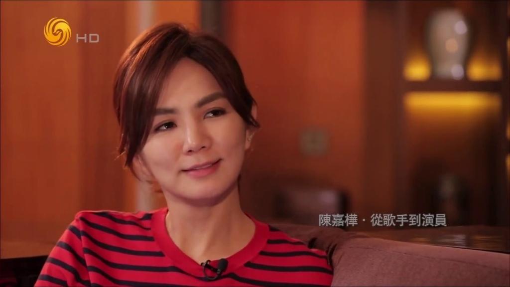 20190124 陳嘉樺 ella 魯豫有約 節目專訪 hc group 01.jpg