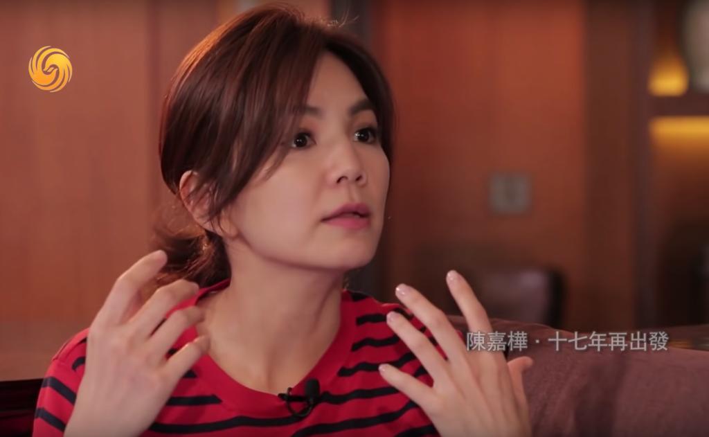 20190124 陳嘉樺 ella 魯豫有約 節目專訪 hc group 02.png