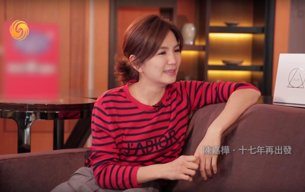 20190124 陳嘉樺 ella 魯豫有約 節目專訪 hc group 04.png