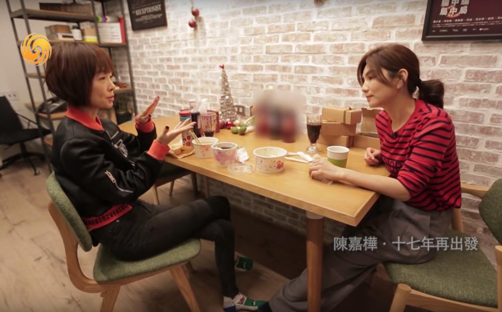 20190124 陳嘉樺 ella 魯豫有約 節目專訪 hc group 03.png