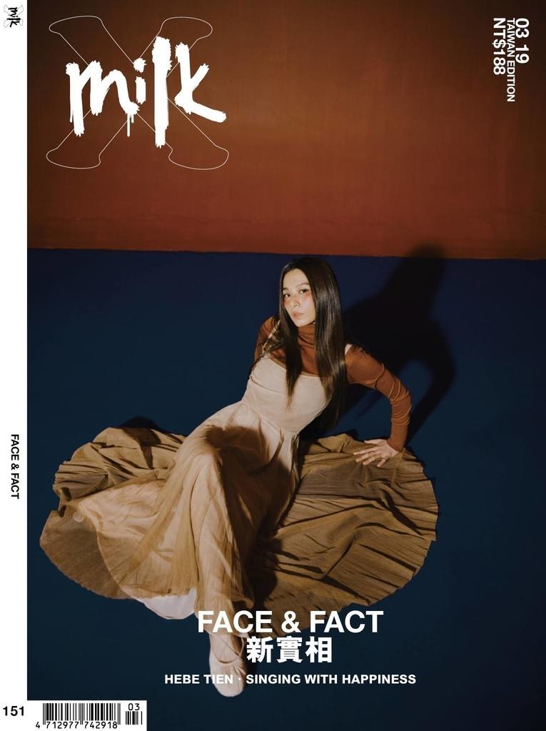 201903 MilkX 潮流誌 第151期 田馥甄 封面人物 hc group 03.jpg