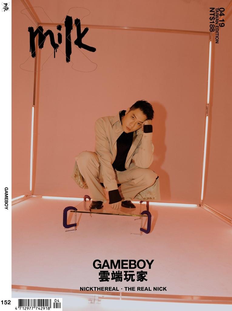 201904 MilkX 潮流誌 第152期 周湯豪 封面人物 hc group 02.jpg