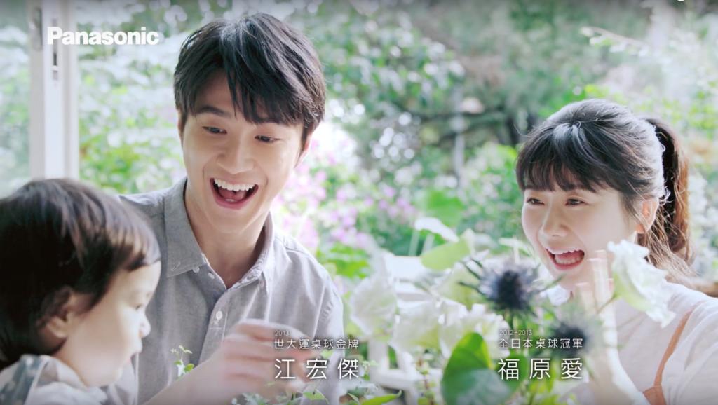 201905 江宏傑 福原愛 panasonic空調 年度代言 hc group 02.png
