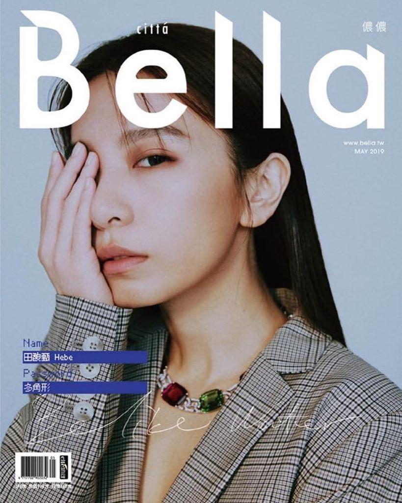 201905 bella 儂儂雜誌 田馥甄 hebe 封面人物 hc group 15.jpeg