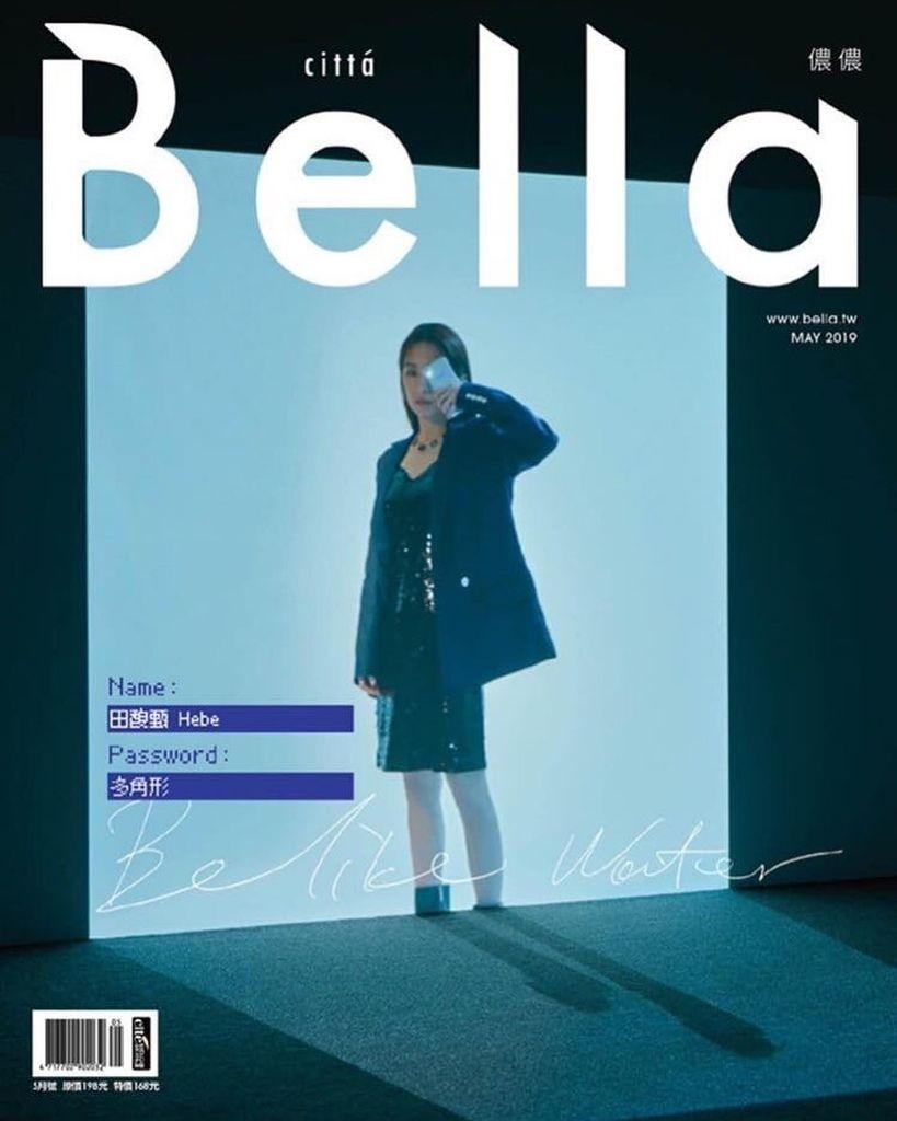 201905 bella 儂儂雜誌 田馥甄 hebe 封面人物 hc group 01.jpeg