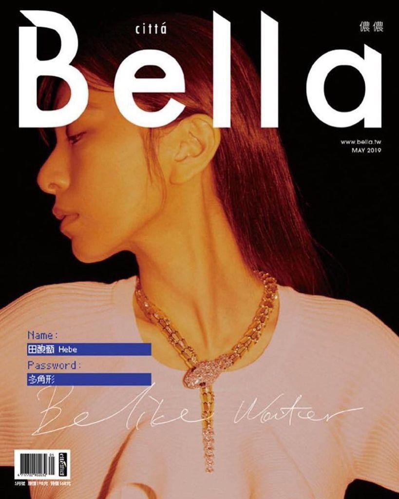 201905 bella 儂儂雜誌 田馥甄 hebe 封面人物 hc group 14.jpeg