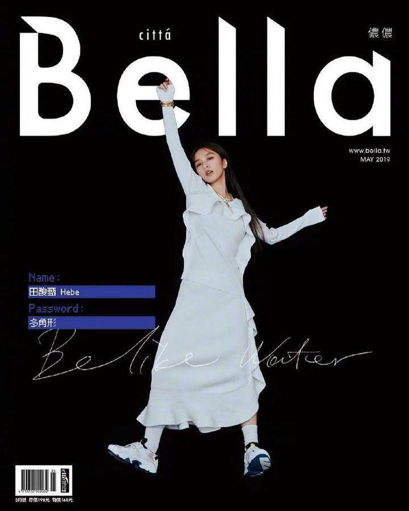201905 bella 儂儂雜誌 田馥甄 hebe 封面人物 hc group 05.jpeg