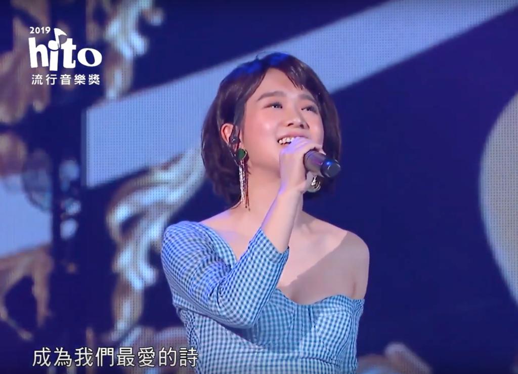 20190602 嚴正嵐 2019 hito流行音樂獎頒獎典禮 HITO星能量 hc group 03.png