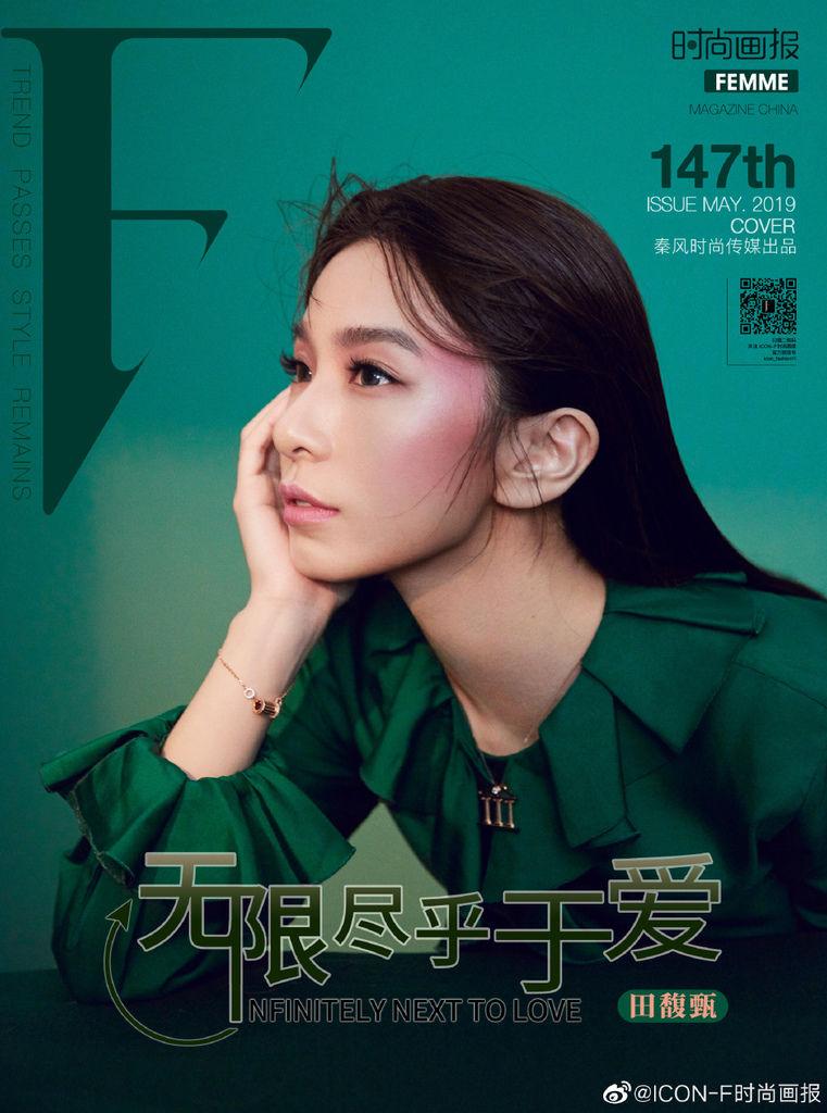 201905 Icon-F 時尚畫報 田馥甄 hebe 封面人物 hc group 09.jpg