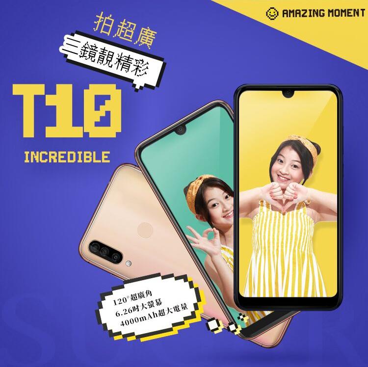 201906 蓋兒 gail Sugar手機 品牌代言人 hc group 05.jpg