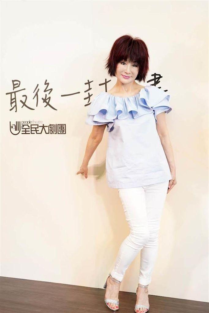 20190717 潘迎紫 全民大劇團舞台劇《最後一封情書》記者會 benny hc group 01.jpg