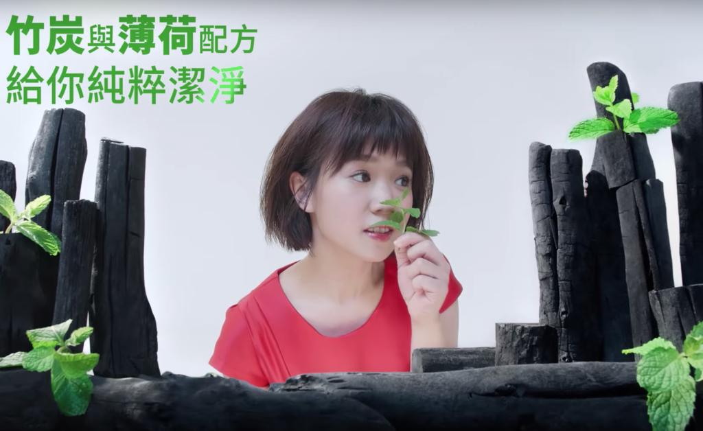 20190725 嚴正嵐 高露潔自然之萃 年度代言人 sandra by hc group 01.png