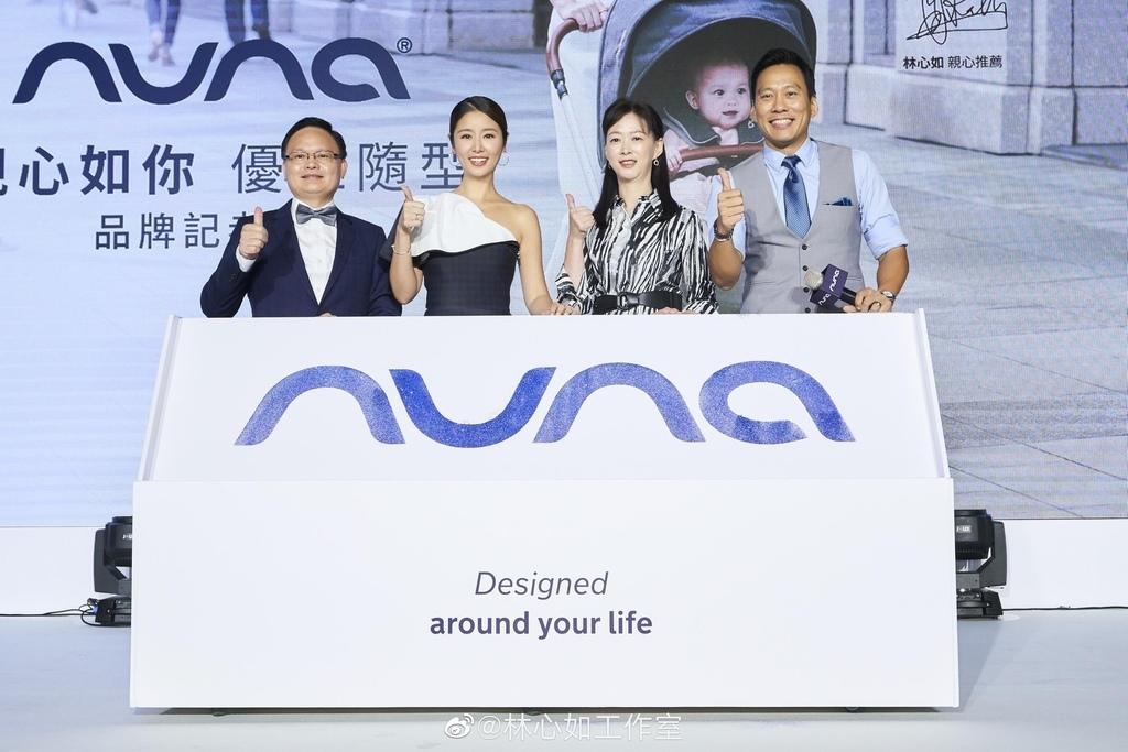 20190831 林心如 Nuna 品牌代言人發表會 mia by hc group 05.jpg
