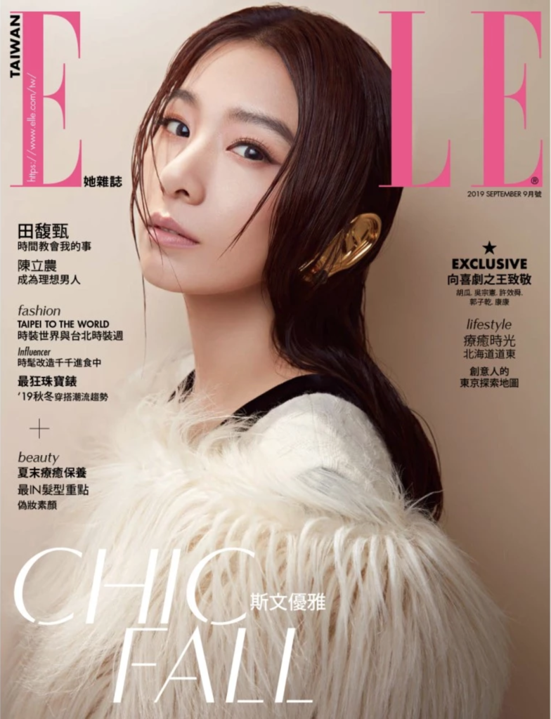 201909 elle taiwan 田馥甄 hebe 封面人物 johnny hc group 01.png